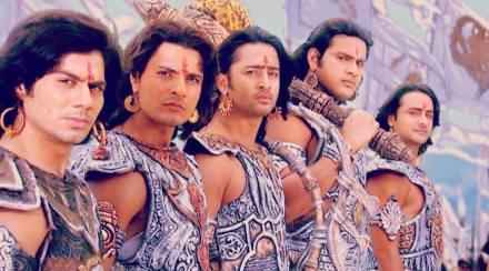Lirik lagu Mahabharata