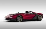 Ferrari Sergio, supercar eksklusif yang hanya ada enam unit didunia