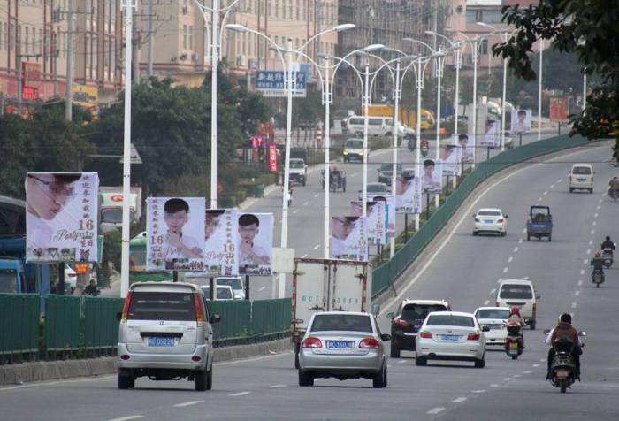 pasang billboard untuk merayakan ultah1