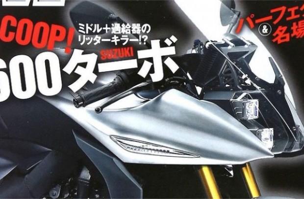 Rumor Suzuki Recursion Versi Produksi
